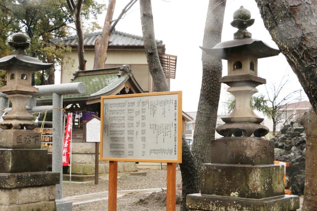 大宮神社様 納入レポート